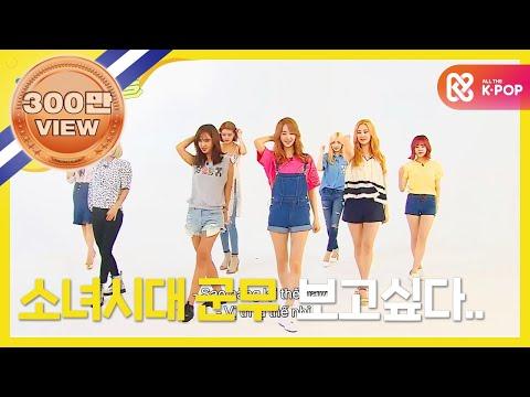 주간아이돌(weekly idol) 소녀시대 랜덤플레이 댄스 (vietnam sub)