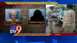 SI tries to rape Lady Sarpanch, booked by recorded audio c..