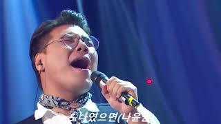 규현이 부르는 다른 가수 노래 모음(아이돌 경지를 뛰어넘어 이젠 명품 발라더인듯ㄷㄷ)