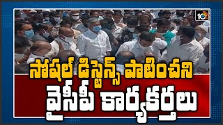 Lockdown: No social distancing in Minister Peddireddy tour..