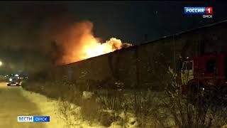 Сразу два крупных пожара произошли в Омске за минувшие сутки