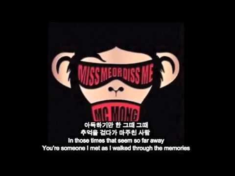 [ENG SUB/가사] MC몽 (MC Mong) feat. 린 (LYn) – Let's Run Away (도망가자)