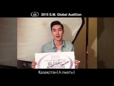 2015 S.M. GLOBAL AUDITION 'SIWON of SUPER JUNIOR MESSAGE'