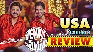 Venky Mama - USA Premiere Review