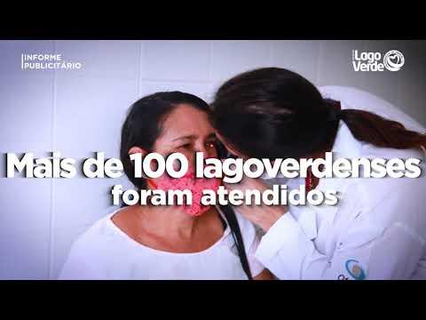 Prefeitura de Lago Verde e Governo do Estado promovem Mutirão do Glaucoma .