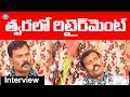 Fight masters Ram & Lakshman sensational comments about retirement