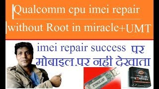 MI 3s Prime Baseband Unknown Repair Solution | UMT Dongle | MI