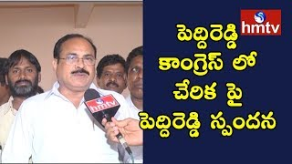 TDP Leader Peddi Reddy Face to Face over Revanth Reddy Lis..