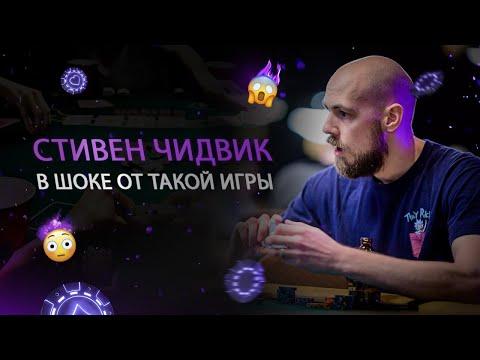 НЕВЕРОЯТНЫЙ ХИРО-ФОЛД НА TRITON POKER SERIES JEJU 2018   ЖИВОЙ ПОКЕР