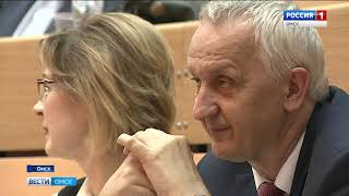 В омском государственной университете имени Достоевского выбирают нового руководителя