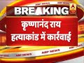UP govt to appeal against acquittal of Mukhtar Ansari, others in Krishnanand Rai murder case