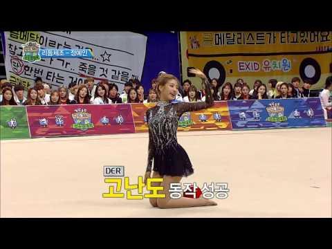 【TVPP】Yein(Lovelyz) - Rhythmic Gymnastics ball, 예인(러블리즈) – 리듬체조 '볼' 연기! @2016 Idol Star Championship
