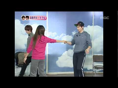 We got Married, Nichkhun♥Victoria practice dancing for collaboration stage