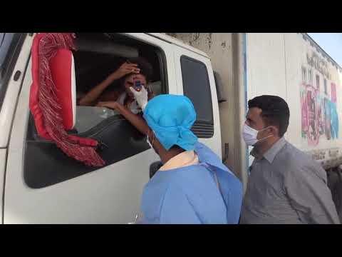 طبية المقاومة الوطنية توزع كمامات وملابس وقاية على مراكز صحية