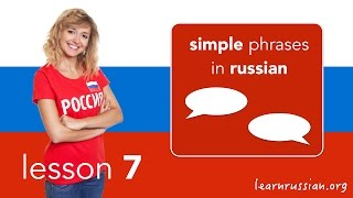 Learn Basic Russian phrases 7 - Why? Because, Therefore: Почему, Потому что, Поэтому