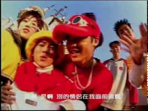 [MV] H.O.T.- 캔디(糖果)(Candy)