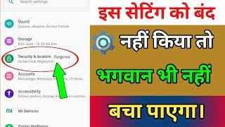 Most Dangerous 3 Secret Setting All Android Phone