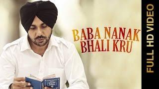 Baba Nanak Bhali Kru – Gurvinder Brar