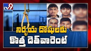 Breaking: Nirbhaya case convicts to hang on March 3..