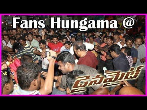 Fans Hungama @ Dynamite Premier Show; Mohan Babu garlanded