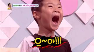 My husband constantly gropes me in front of our kids! [Hello Counselor / 2017.09.04]