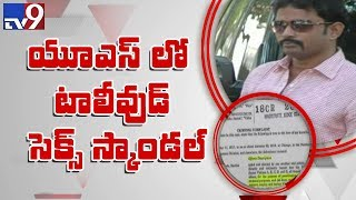 Tollywood s*x racket busted in Chicago: MAA President Reac..