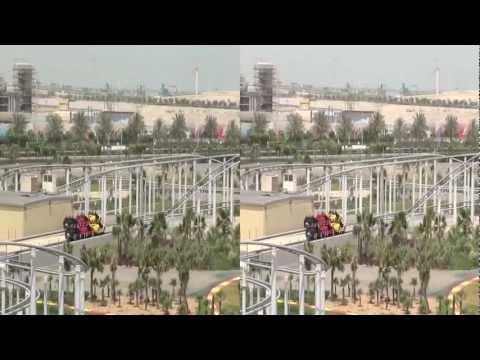 Fiorano GT at Ferrari World (Abu Dhabi) Offride in 3D