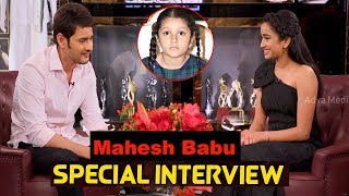 Mahesh Babu Exclusive Interview On His Wax Figure Launch a..