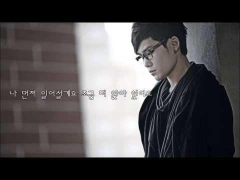 김범수 - 사랑해요