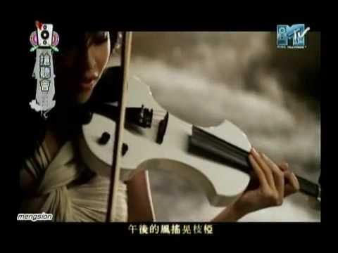 袁詠琳.周杰倫 畫沙MV