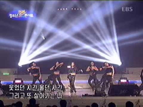 BoA - Valenti + Miracle [2002.12.27]