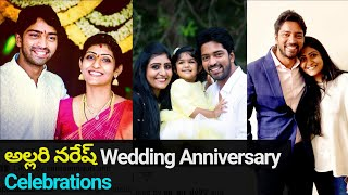 Tollywood hero Allari Naresh wedding anniversary celebrati..