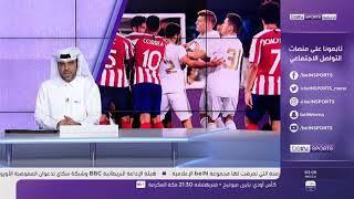 تقرير بلال قيزة عن مباراة ريال مدريد ضد توتنهام وباي ...