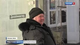 Как омичи соблюдают режим самоизоляции — в репортаже Юлии Комаровой