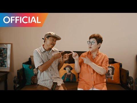 양희은 (Yang Hee Eun) - 요즘 어때? 위 러뷰 쏘 (With 김반장) What's Up? we love you so (With Kim Ban-Jang) MV