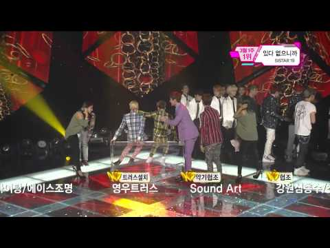 [HD 720p] 130301 SHINee Cover SISTAR19 Encore Again