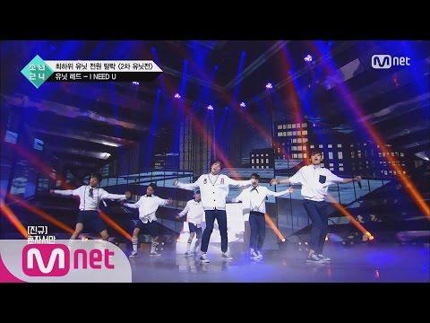 [BOYS24] Unit Red 'BTS' <I NEED U> @2nd Unit Contest EP.05