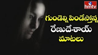 Renu Desai's poetry on Pawan Kalyan goes viral..