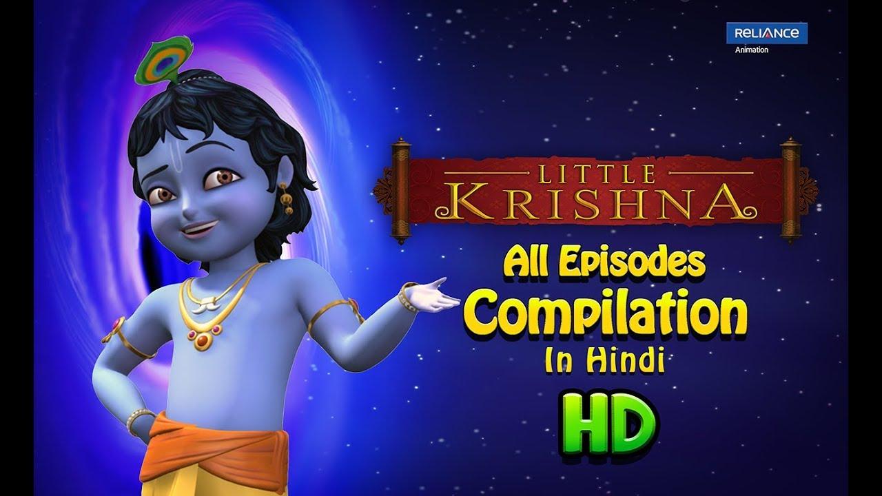 Little Krishna Full Movie Part 1