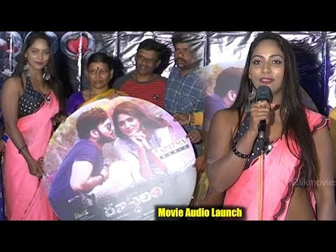 Ranasthalam Movie Audio Launch