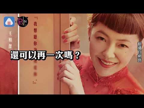 Jolin新歌MV《紅衣女孩》重口味