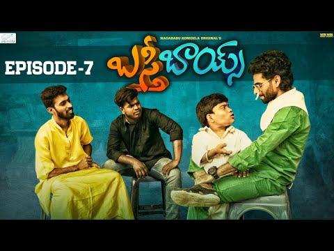 Basti Boys Web Series- Episode - 7- Naga Babu Konidela