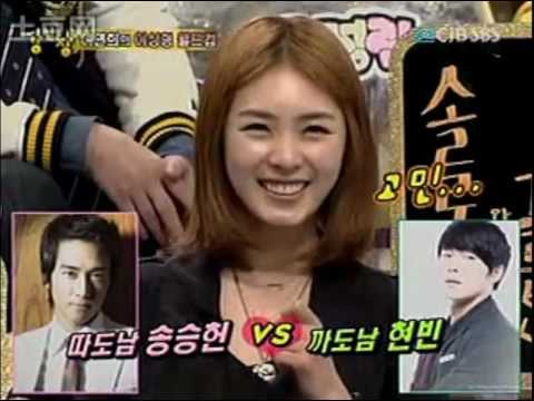 Lee Yeon Hee Cut