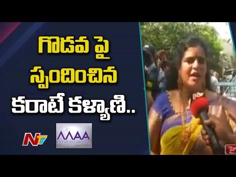 MAA elections: Actress Karate Kalyani reacts to clashes between Prakash Raj, Manchu Vishnu panels