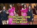 World Champion PV Sindhu walks ramp for her designer friend
