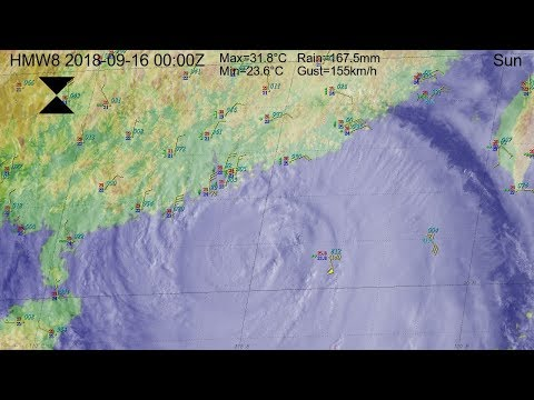 2018 超強颱風 山竹 (Super typhoon Mangkhut) 風暴消息 18/32