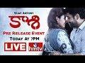 LIVE: Kaasi pre-release event; Anjali, Sunaina