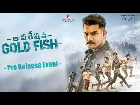 Operation Gold Fish Pre Release Event