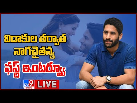 Love Story: Naga Chaitanya's first interview after divorce with Samantha