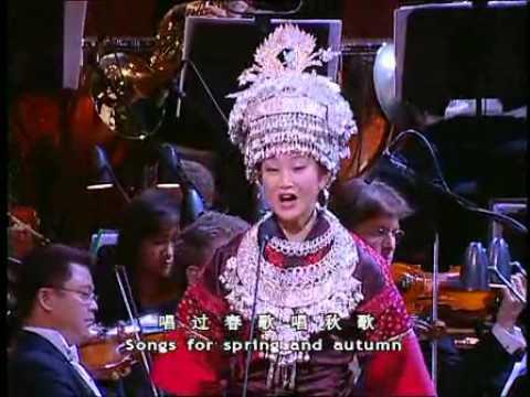 宋祖英悉尼歌剧院个人独唱音乐会 标清
